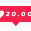 Instagram Beğeni Yabancı Beğeni  20K  — 130.00₺